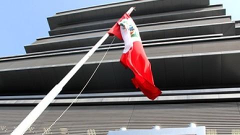 Defensoría del Pueblo: Minedu es uno de los ministerios más transparentes