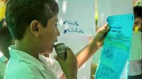 Ucayali: Se vivió fiesta de los aprendizajes en lectura y escritura
