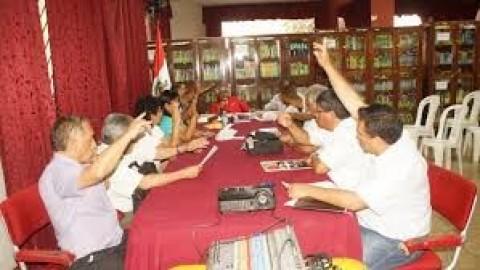 Puno: Se reactivó el Consejo Participativo Local de Educación para validar PEL