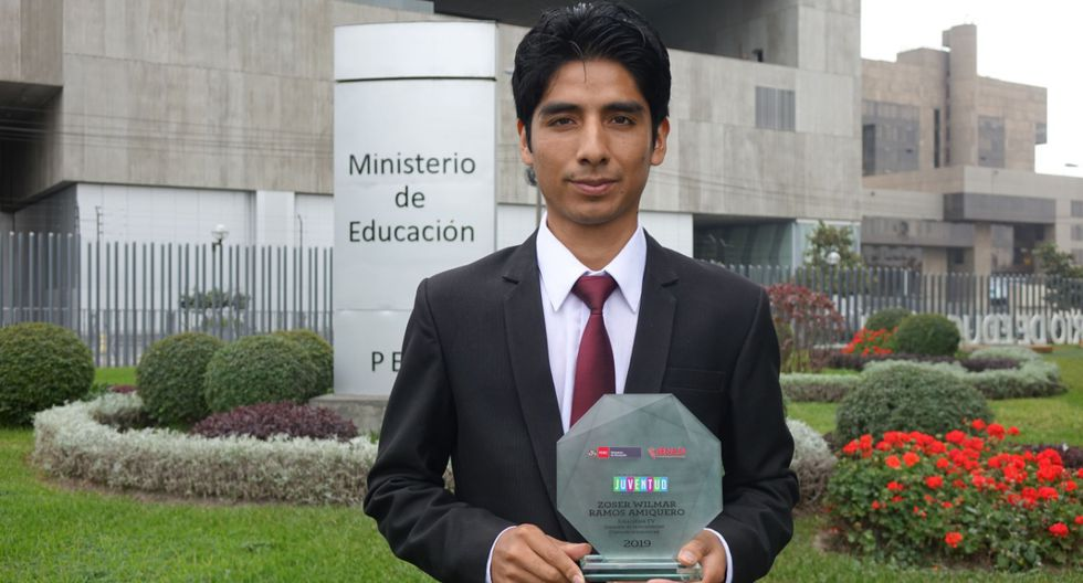 Premio nacional de juventud