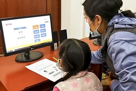 DRELM: Ya se puede solicitar matrícula en los colegios públicos de mayor demanda